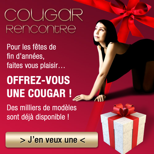 Amour Cougar